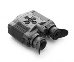 Termokamera Pulsar Accolade XQ38